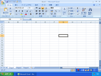 Excel2007b