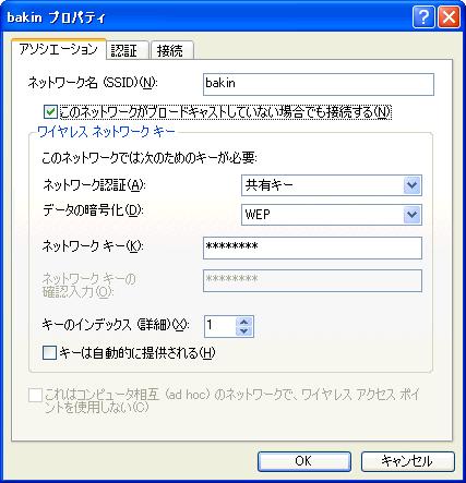 200901023
