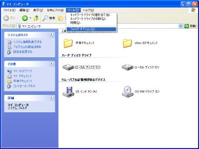 Asp_mdb001