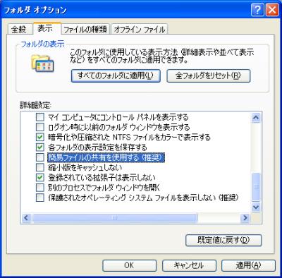 Asp_mdb002