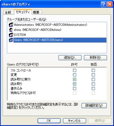 Asp_mdb004_1