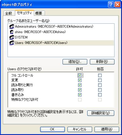 Asp_mdb005